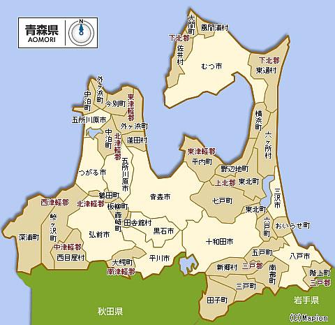 青森県サービス対応エリア